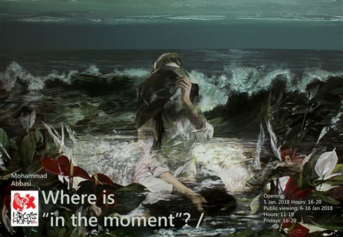 "/?""Where is ""in the moment"