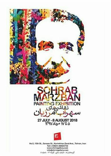 Sohrab Marzban Painting Exhibition