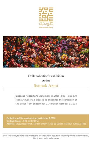 Dolls collection's exhibition