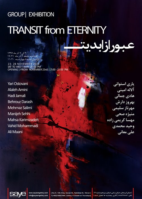 TRANSIT from ETERNITY