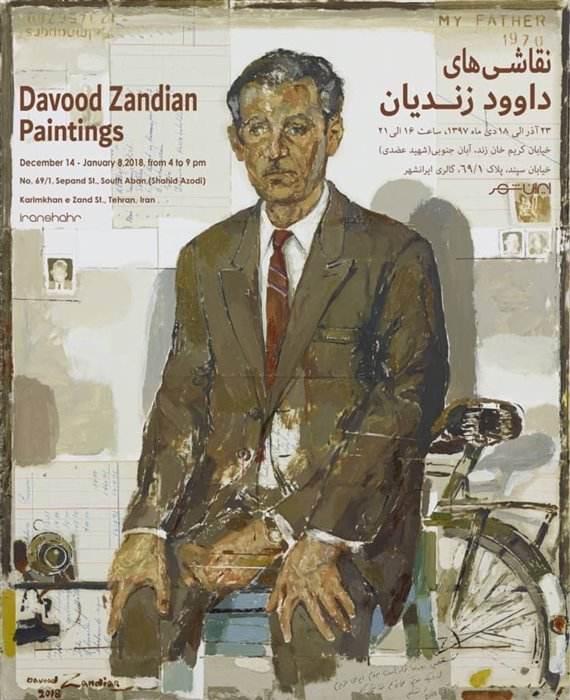 Davood Zandian Painting Exhibition