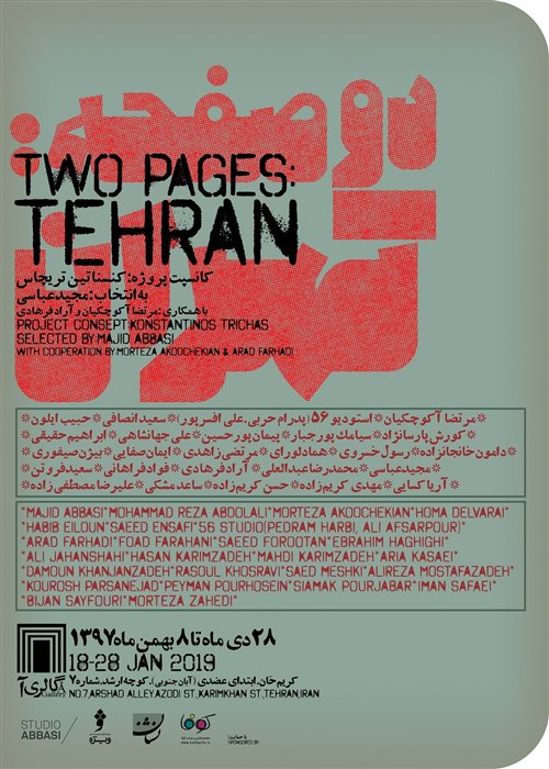 Two Pages:Tehran
