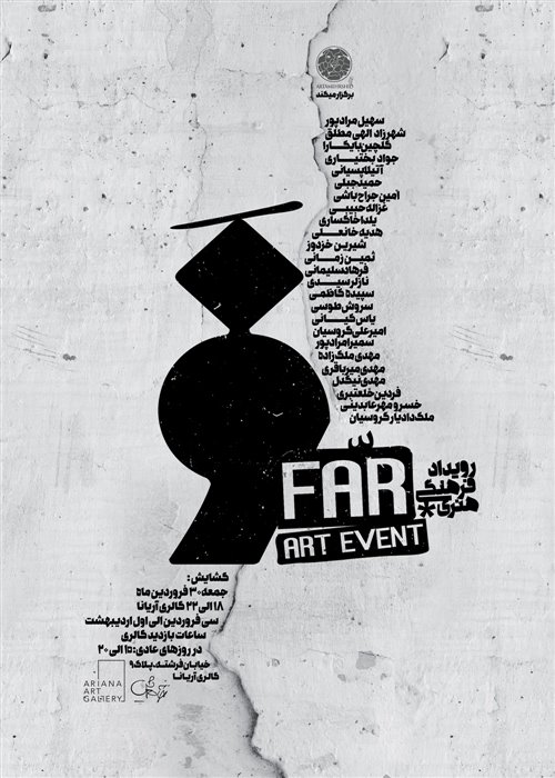 Far Art Event