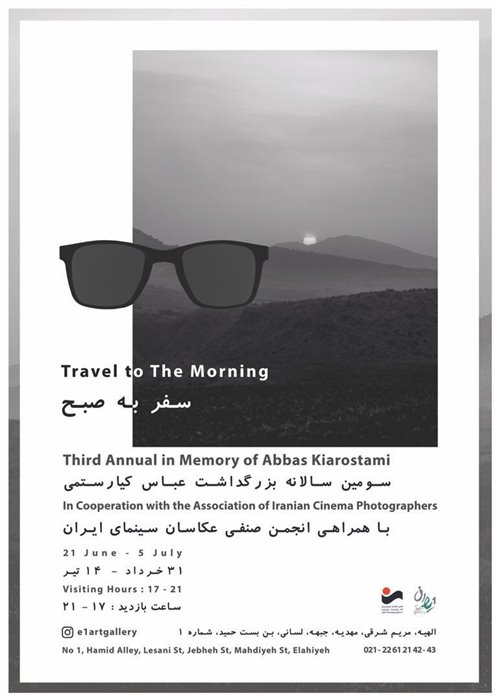 Travel to The Morning