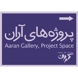 Aran Projects