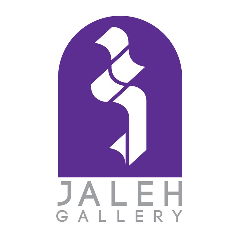 Jaleh Art Gallery