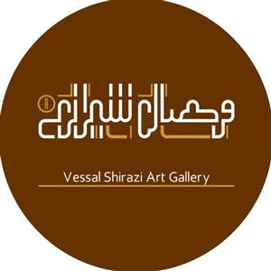 Vesal Shirazi Gallery