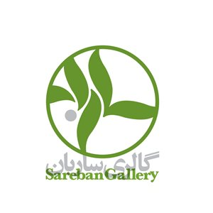 Sareban Gallery