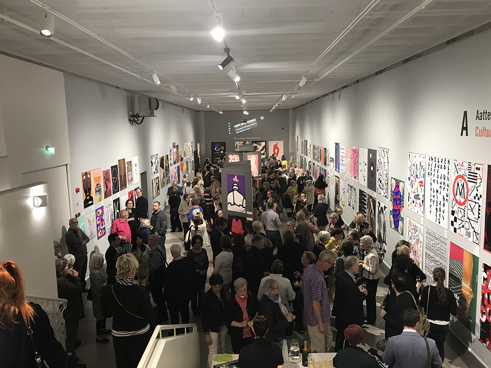 بیستمین سه سالانه بین المللی پوستر لاهتی فنلاند 2017